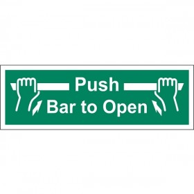 EO95 Push bar to open